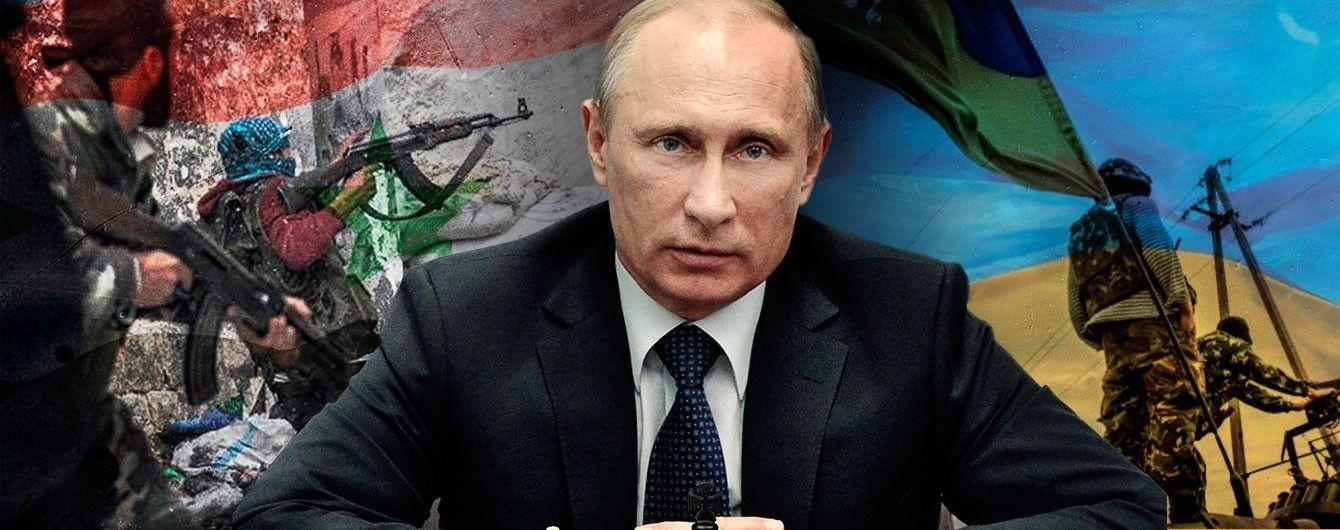 Россия - не волк, Украина - не коза