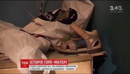 Годовалого Данилка, который умер от голода, похоронят в Киеве