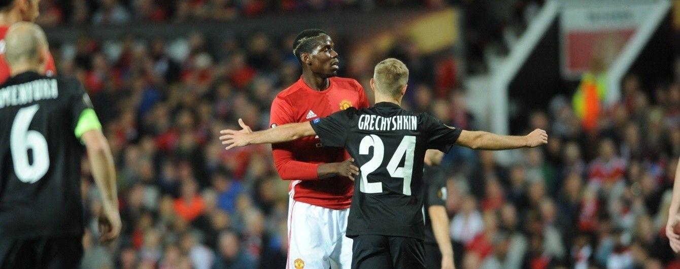 """Спасибі фанатам. УЄФА порушив дисциплінарну справу проти """"Зорі"""""""