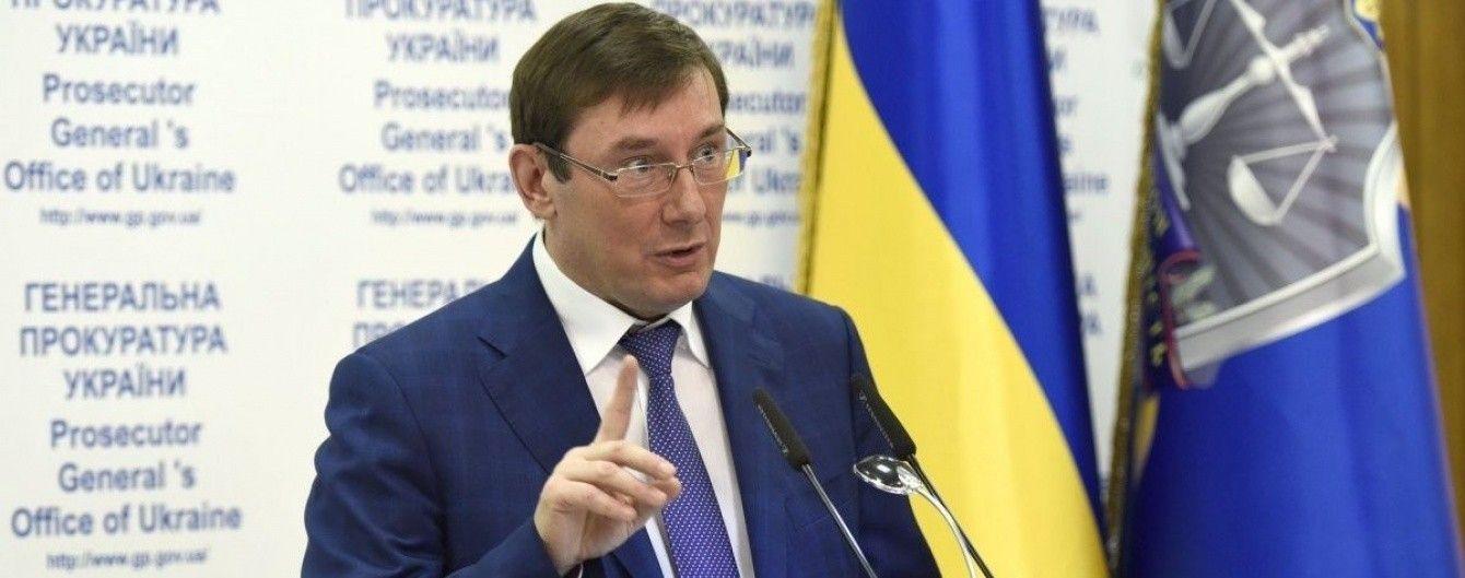 Луценко вважає, що начальник поліції Києва Крищенко мав подати у відставку через трагедію в Княжичах