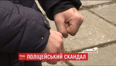 У Кропивницькому спалахнув поліцейський скандал