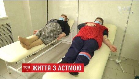 Бронхиальная астма ограничивает жизни более 210 тысяч украинцев