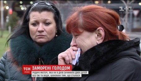 До Києва з`їхалися усі близькі родичі хлопчика, який помер від голоду