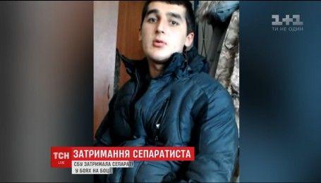 """Контрразведка задержала боевика из так называемой """"ДНР"""""""