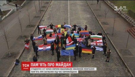 Студенти з Європи вшанували активістів, які загинули під час Революції гідності
