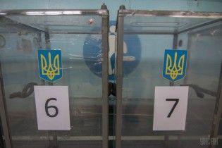 Канада призначила голову місії спостерігачів на виборах президента в Україні