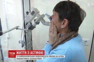 Страх задихнутися будь-якої миті. Як в Україні живуть люди з астмою