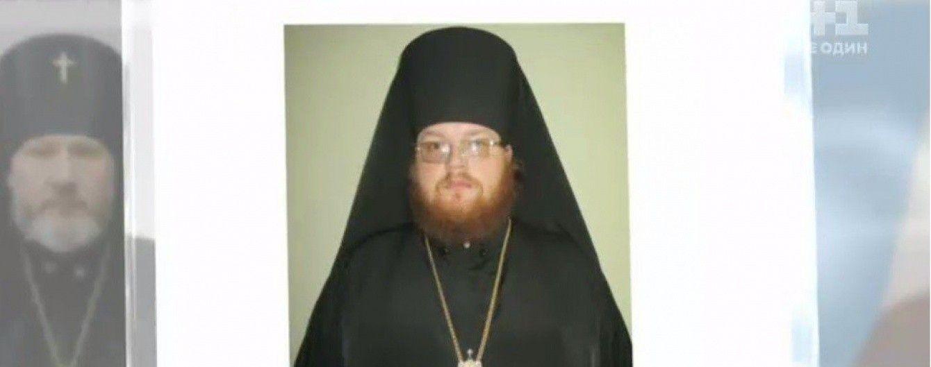 В Запорожье представители движения против педофилов поймали российского священника-извращенца