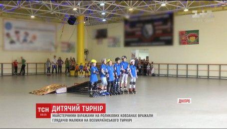 В Днепре начался всеукраинский детский турнир на роликовых коньках