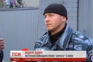 """Один з керівників """"Беркуту"""" після Майдану пішов на підвищення - волонтер"""