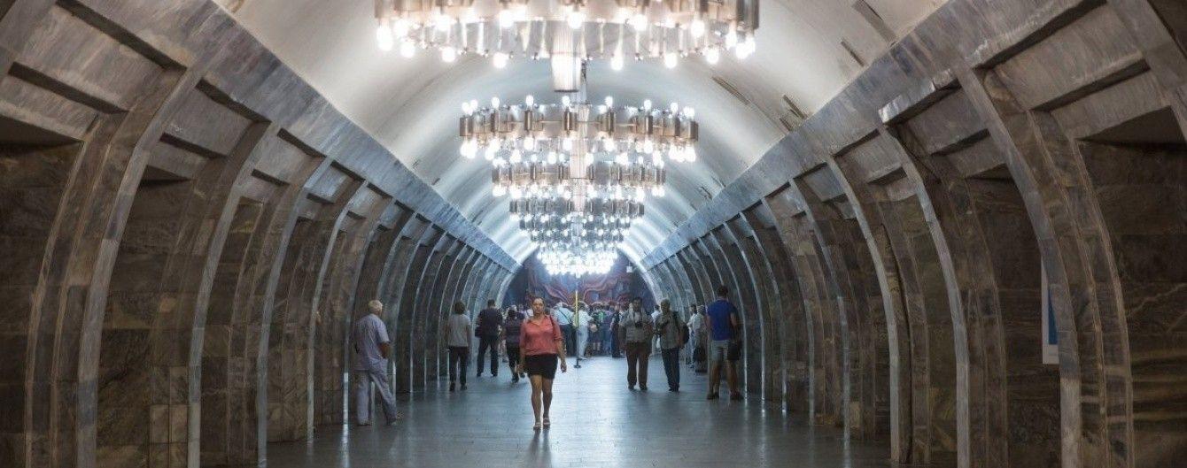 У київському метро вводять особливий режим роботи через матч збірної з футболу