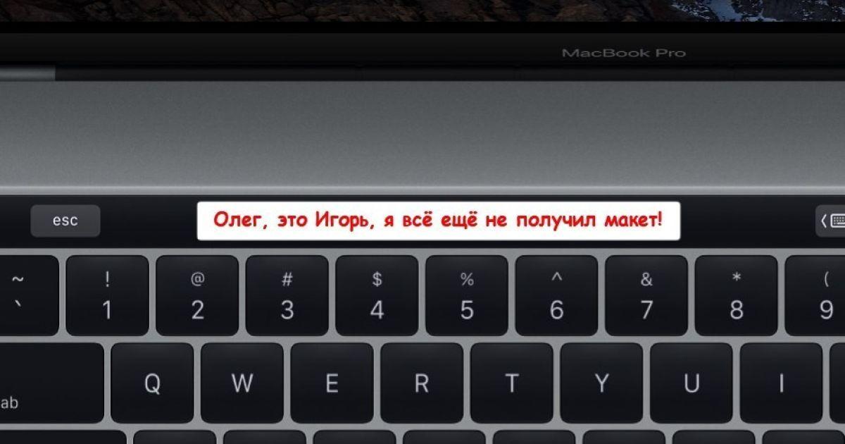 Новий інтернет-мем про дизайнерів @ vk.com/designmdk