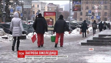 Україну накрив балканський циклон