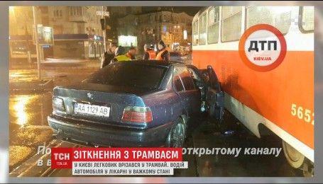 У столиці водій BMW не зупинився на світлофорі і в'їхав прямо у трамвай