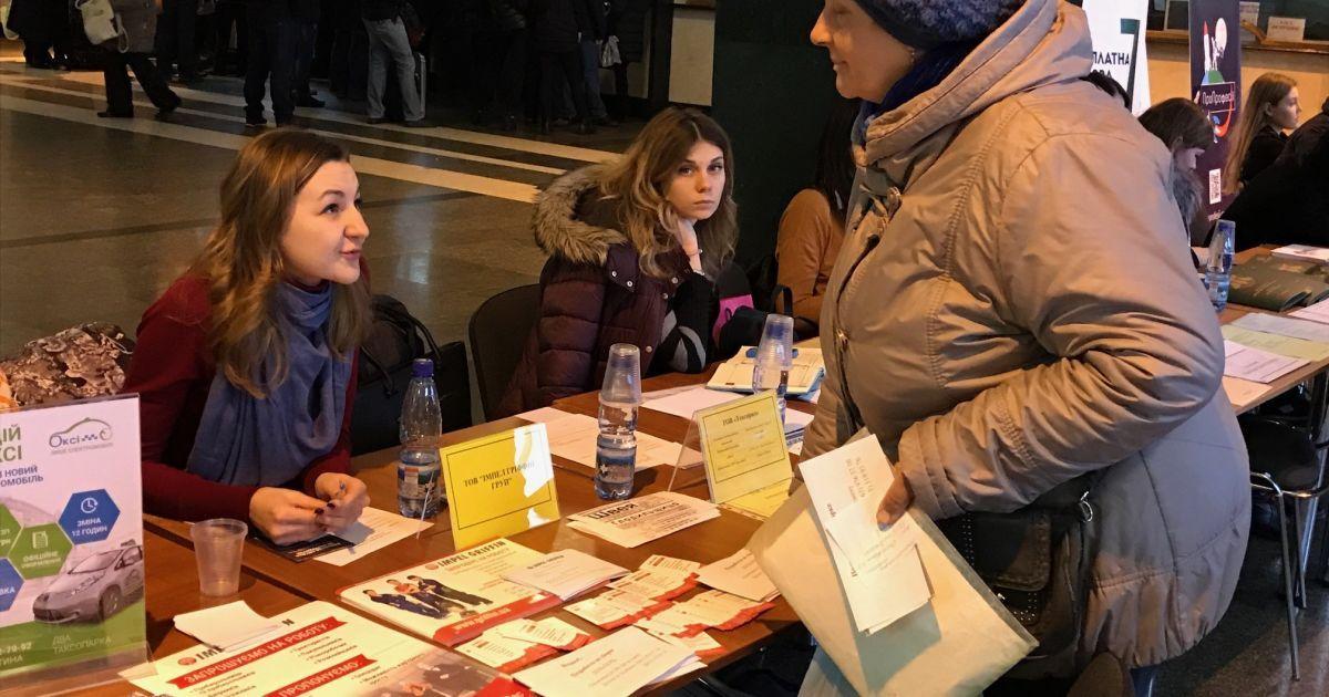 Служба занятости открыла крупнейшую в Украине ярмарку вакансий прямо на столичном вокзале
