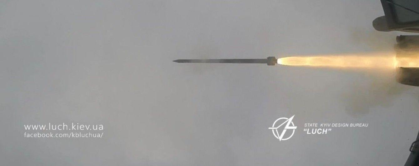 З'явилося видовищне відео запуску нової української ракети
