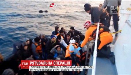 Более тысячи мигрантов спасла в Средиземном море итальянский береговая охрана