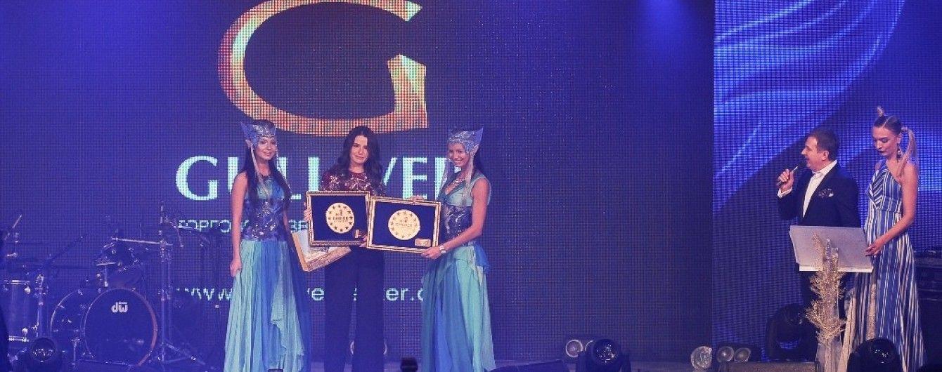 """Gulliver - победитель фестиваля """"Выбор года 2016"""""""