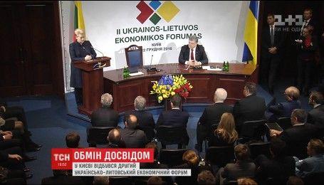 Во втором украинском-литовском экономическом форуме подписали конкретный план действий на 2017 год