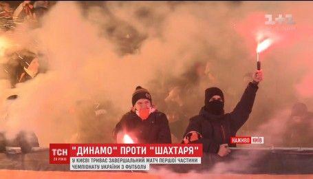 """Около 30 тысяч болельщиков пришли на матч """"Динамо"""" - """"Шахтер"""""""