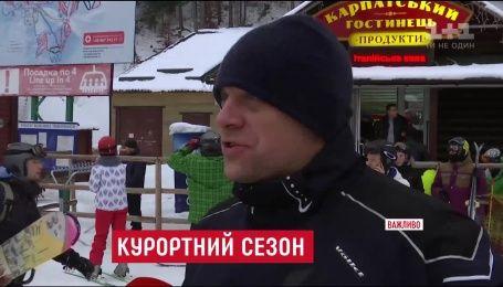 В Буковеле отметили начало 16-го зимнего сезона