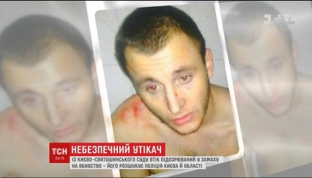 Из Киево-Святошинского суда сбежал парень, которого судят за покушение на убийство