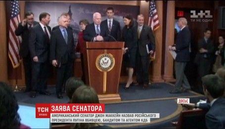 Американський сенатор заявив, що перемови з главою Кремля слід вести з позиції сили