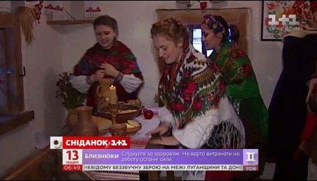 Традиції та звичаї на свято Андрія