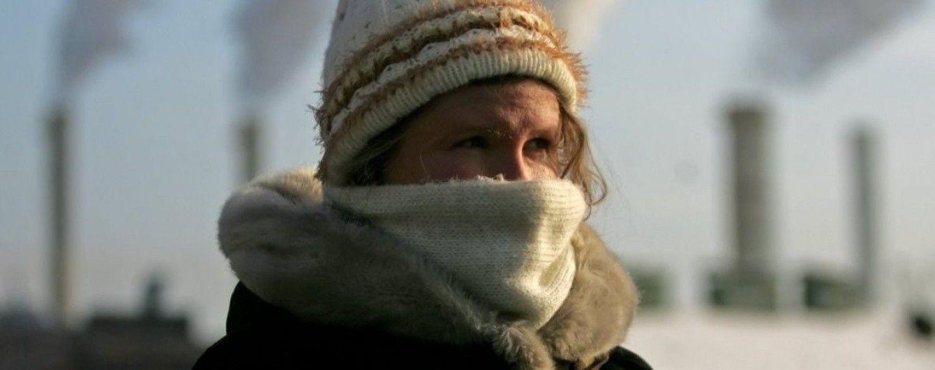 Уночі в Україні тріщатимуть 16-19-градусні морози. Прогноз погоди на середу