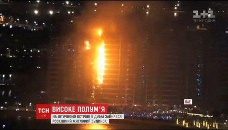 На искусственном острове в Дубае произошел пожар в роскошном доме