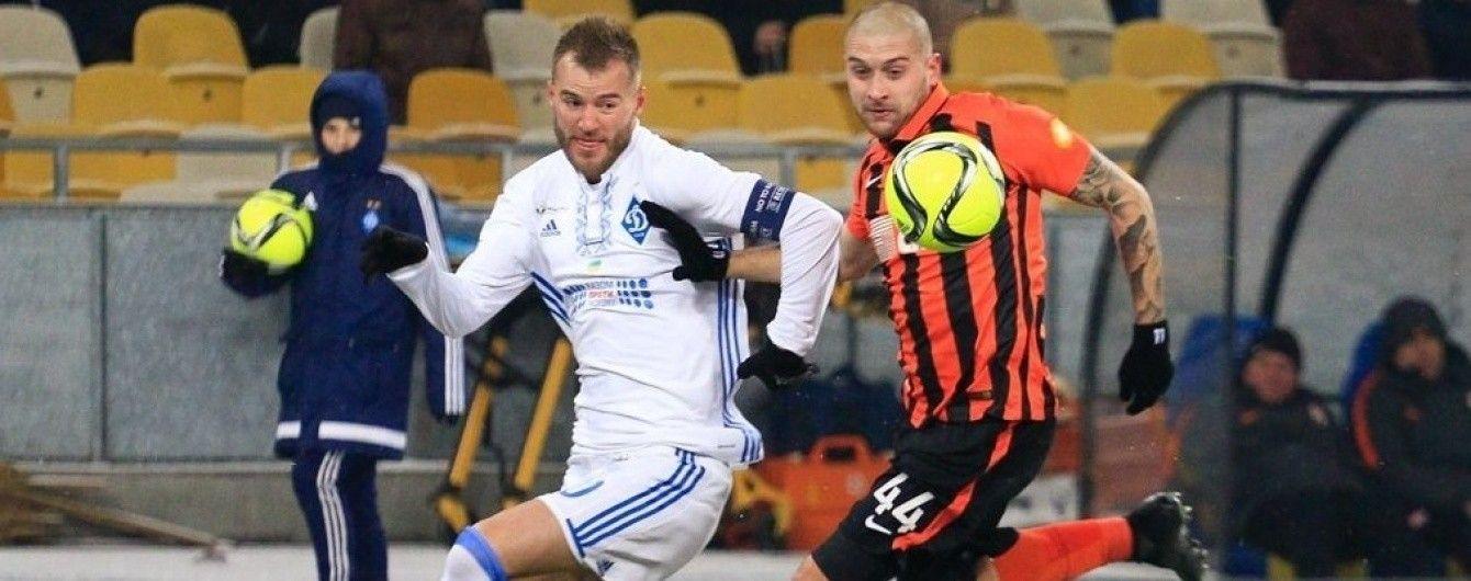"""""""Шахтар"""" - зимовий чемпіон України. Підсумки осінньої частини сезону"""