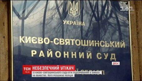 В Киеве и его окрестностях разыскивают опасного беглеца