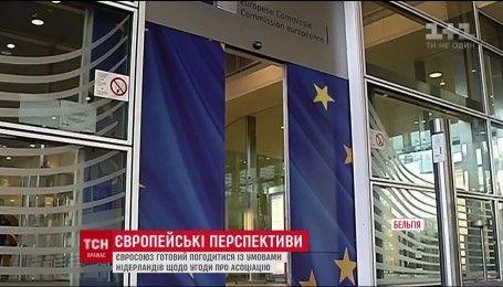 ЕС может принять условия Нидерландов, чтобы уберечь соглашение об ассоциации между Украиной и Союзом