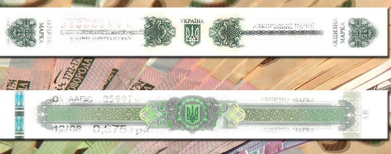 Гончарук сообщил, когда в Украине запустят электронную акцизную марку