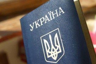 В Украине могут изменить правила фотографирования на документы