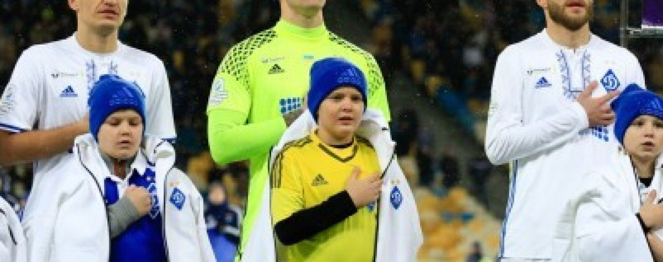 """Мрії збуваються. Син в'язня Кремля вийшов з динамівцями на поле перед матчем із """"Шахтарем"""""""