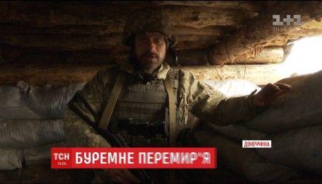 Военные вблизи Марьинки рассказывают о переходе врага к другому виду войны