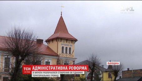 У кількох областях України пройшли вибори до перших територіальних громад