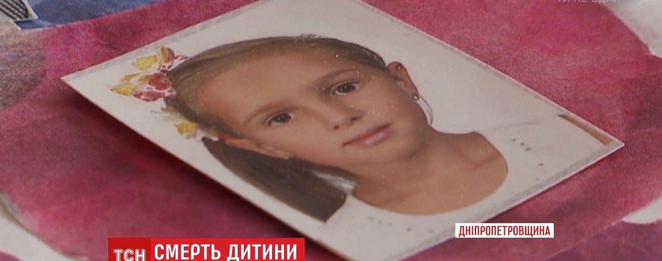 У Кривому Розі після діагнозу ГРВІ померла дитина