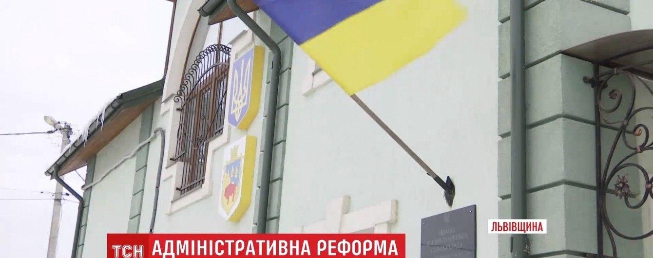 Перші територіальні громади України вразили експертів своїми успіхами