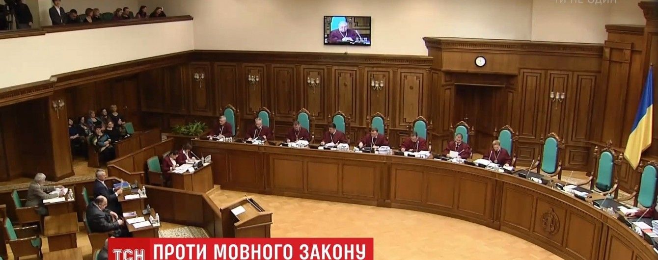 Скандал в Конституционном суде: судьи выступили против главы КСУ