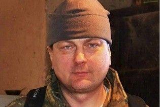 """На Донбасі загинув росіянин, який перейшов до """"Правого сектору"""""""