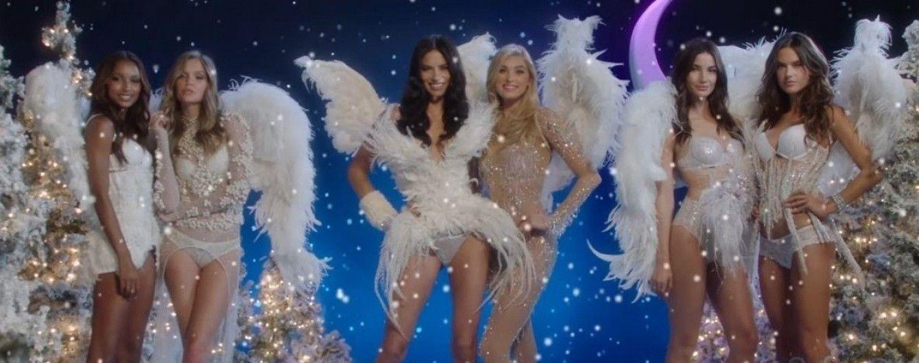 Різдвяне привітання янголів Victoria's Secret і ролик з найбільш вірусними відео. Тренди Мережі