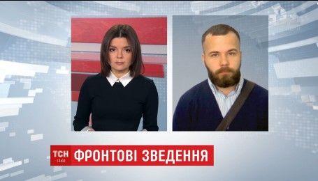 """Боевики совершили обстрел контрольно-пропускного пункта """"Майорск"""""""