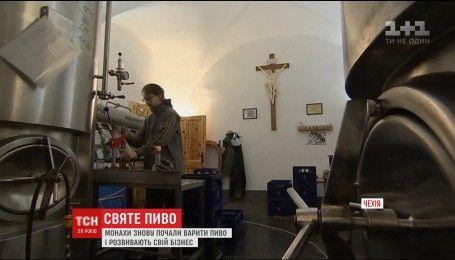 В Чехии монахи начали зарабатывать на пивоварении