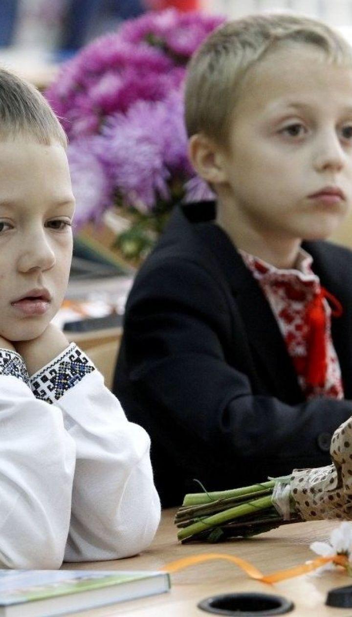 Карантин в Киеве. Первоклашкам перенесли прием документов для зачисления в столичные школы