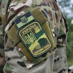 В штабе ООС обнародовали имена и фото погибших возле Счастья украинских военных
