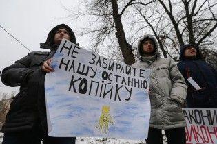"""""""Стипендия – право, а не привилегия!"""": студенты пошли к АП митинговать против отмены соцвыплат"""