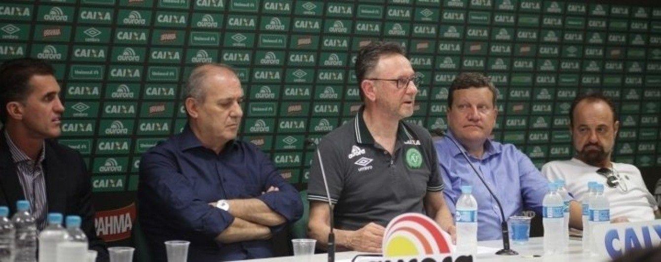 """Оновлений """"Шапекоенсе"""" повернеться у великий футбол наприкінці січня 2017 року"""