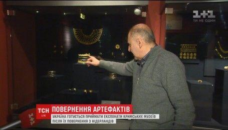 Столица готовится принять артефакты с музеев аннексированного Крыма